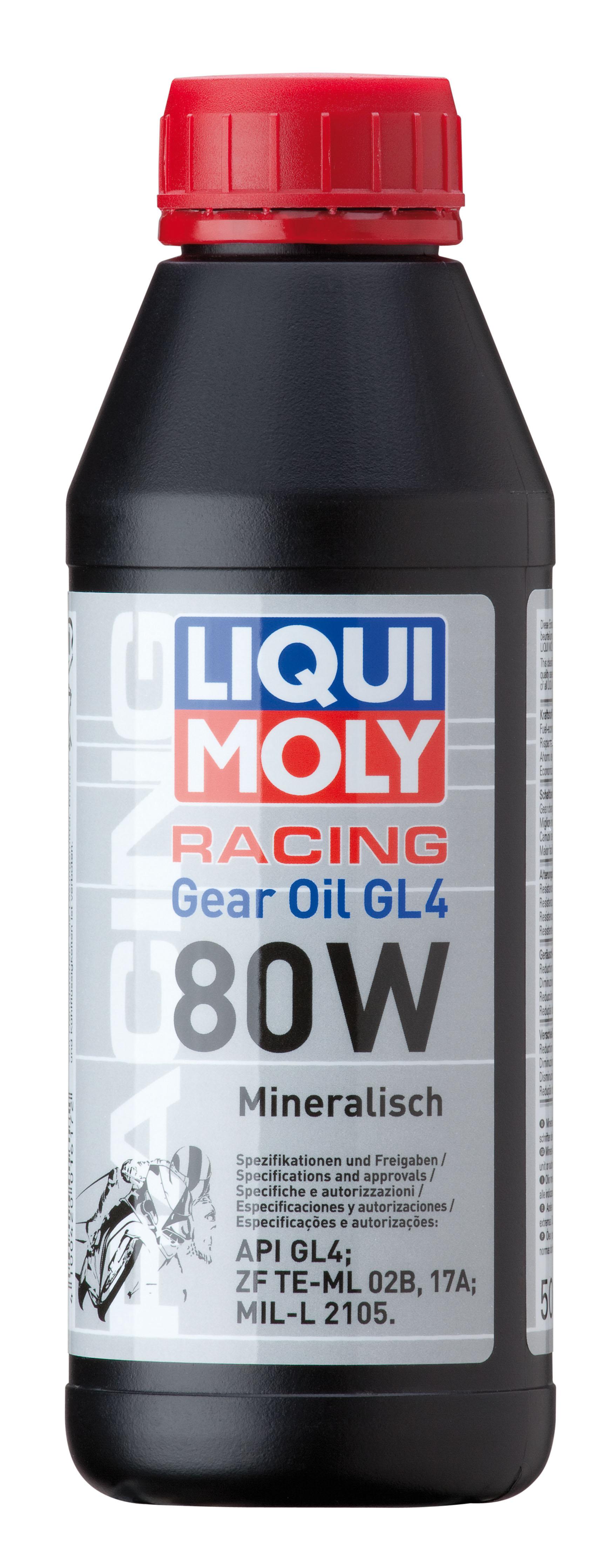 motorbike gear oil 80w liqui moly motoroel king. Black Bedroom Furniture Sets. Home Design Ideas